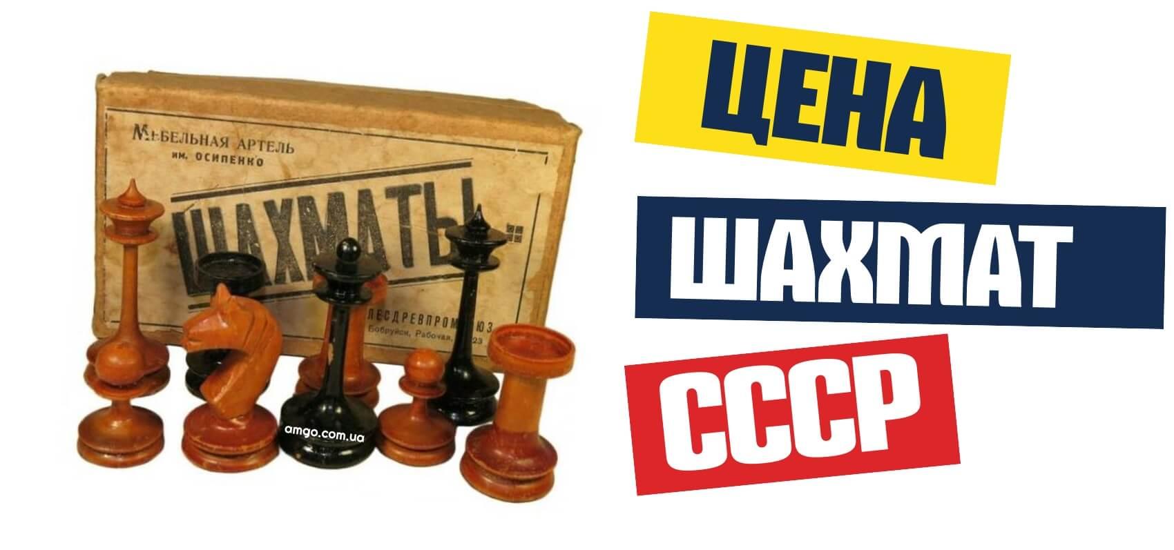шахматы в коробке